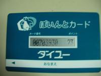 20090711c