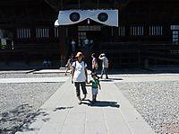 20110918h