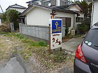 20120304k