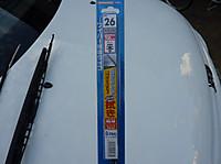 20120324b