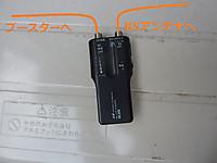 20120408a
