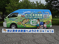 20120701c