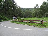 20120716a