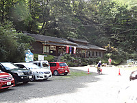 20120915o