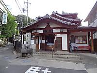 20120915x