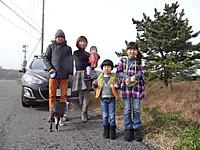 20121118a