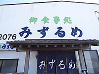 20130209i