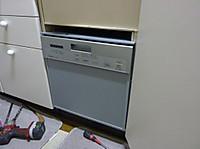 20130308e