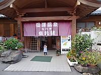 20130921w