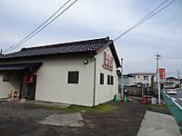 20131103r