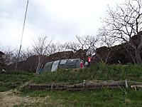 20140323c
