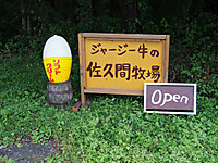 20170924c